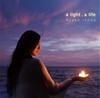 Alight_light